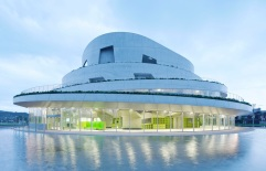 97. Akiha Ward Cultural Center (Japón)