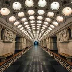 "Estación de metro ""Elektrozavodskaya"", Moscú."