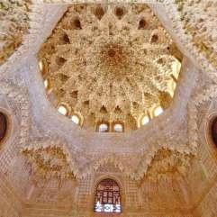 Sala de Dos Hermanas, Alhambra de Granada.